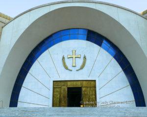 Собор Воскресения Христова